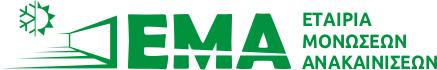 «ΕΜΑ» Εταιρία Μονώσεων Ανακαινίσεων